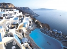 Hotel Volcano View ****
